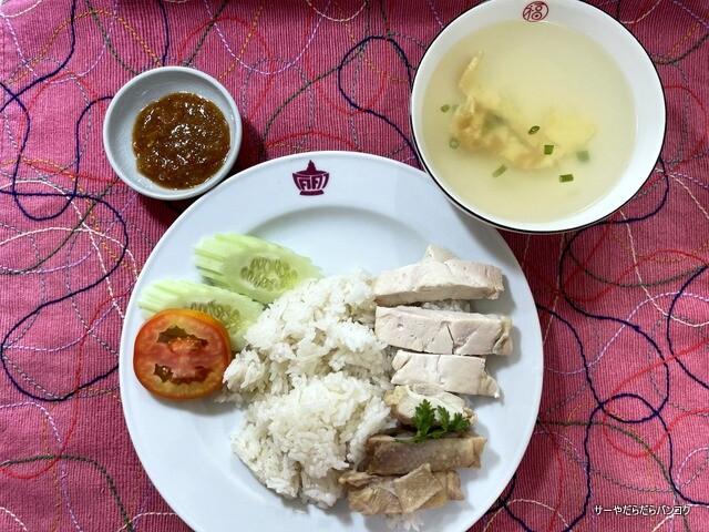 Fatt Chicken Rice ファットチキンライス バンコク (6)