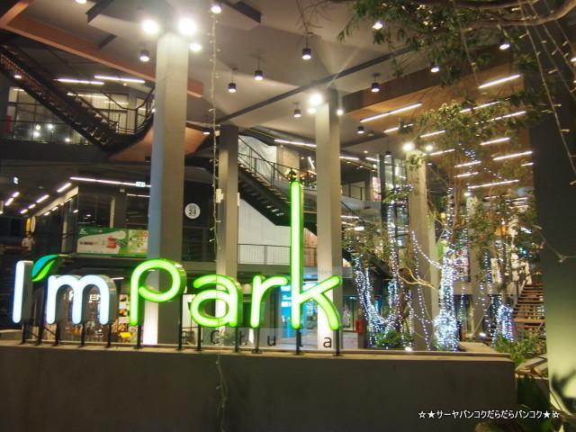 i'm park アイムパーク チュラ サムヤーン