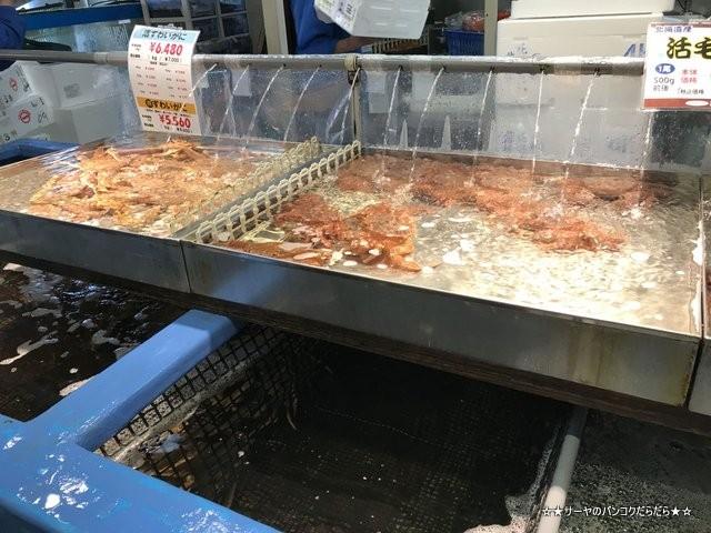 サーヤ 北海道 海鮮市場 北のグルメ お土産 (7)