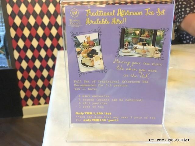 Bonnie Dolly's Tea Room at Sukhumvit Soi 26 (13)
