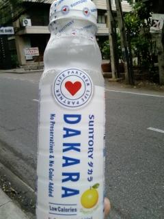 20081112 dakara 1