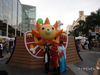 2012051 cosplay samit 7