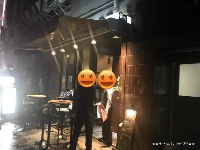 サーヤ バンコク 札幌 黒の50 sapporo night  青木くん