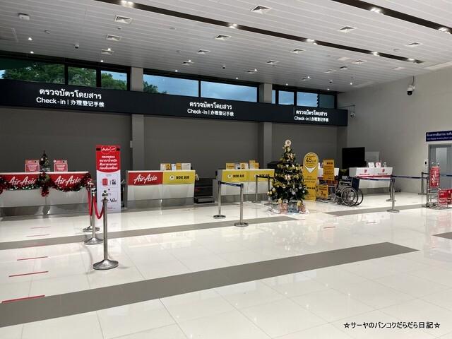 TRANG AIRPORT トラン空港 タイ旅行 (2)