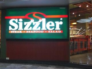 20080808 sizzler 1