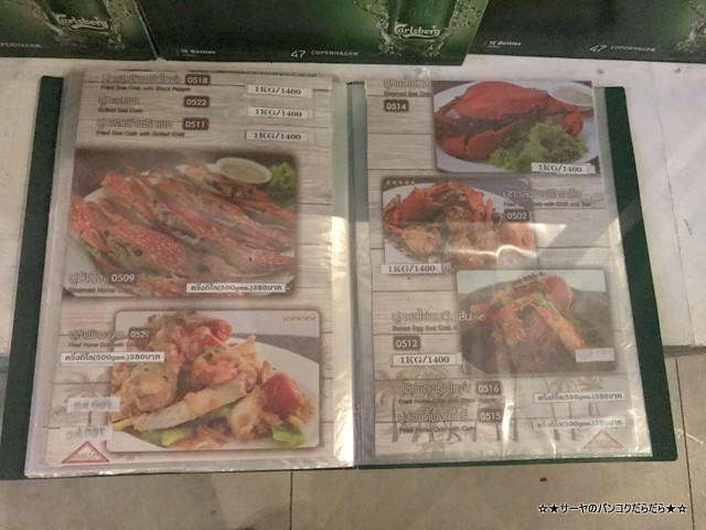 Moom Aroi Nakluea seafood パタヤ (13)