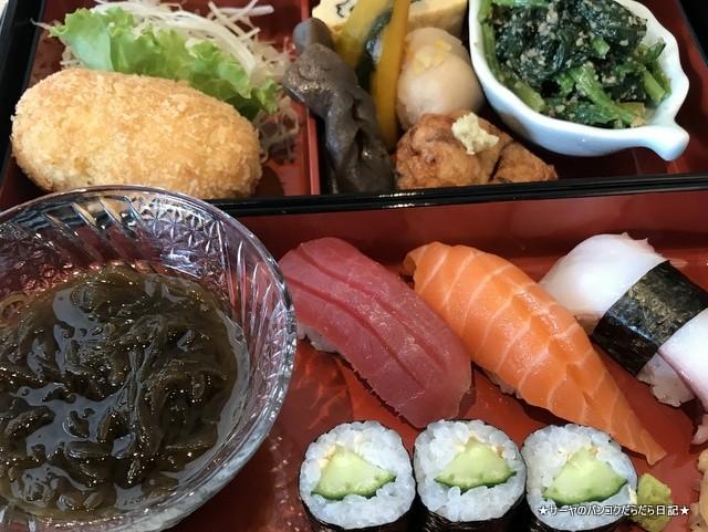 kinsei japanese バンコク 和食 プロンポン 金星 (6)