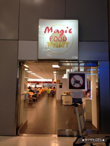 0426 バンコク 空港 食堂 1