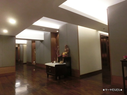 I SPA at The Landmark Bangkok