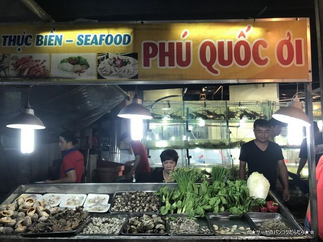 Phu quoc oi restaurant うに フーコック night market (10)