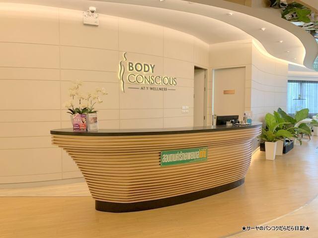 Body Conscious Bangkok (9)