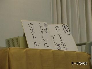 PO20110207_0001