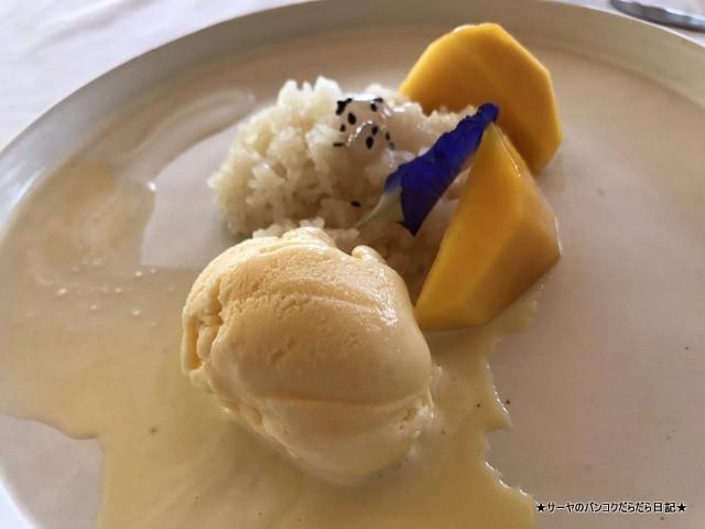 00 カオラック La aranya ランチ タイ料理 (7)