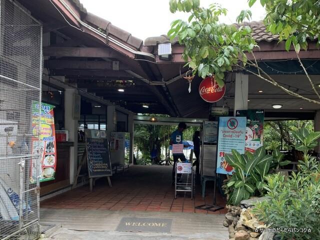 Sirada Restaurant Koh Yo ソンクラー タイ旅行 南部 (3)