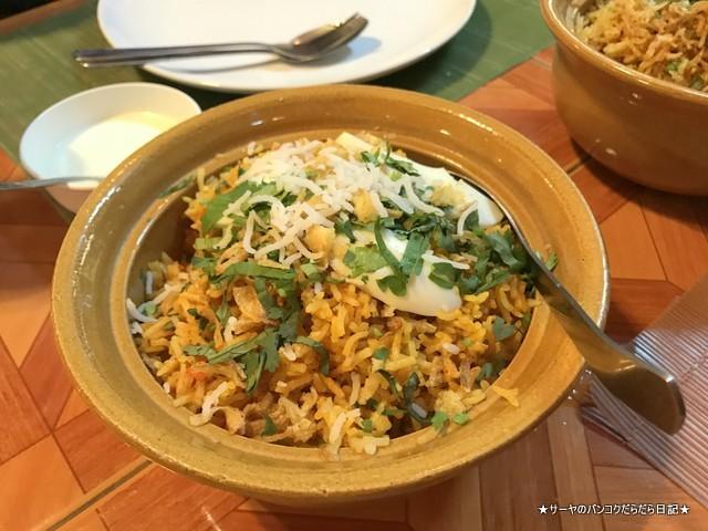 Indian Bangkok Spice by Nature Ekkamai ビリアニチキン