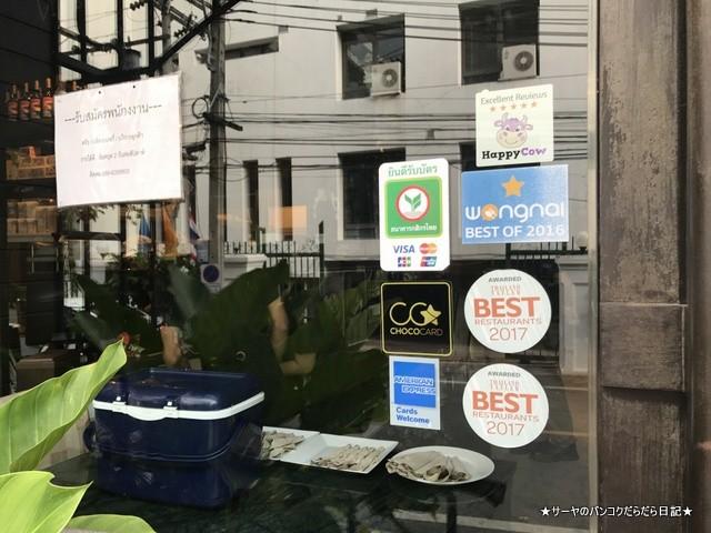 Veganerie Concept bangkokcafe グルテンフリー (10)