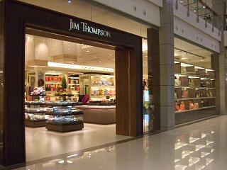 20071121 jimthompson 1