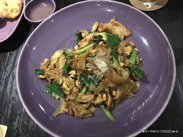 nara bangkok タイ料理 おすすめ 美味しい thaifood (11)