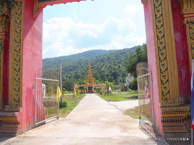 Wat Tham Phra Mae Ya プラメー ヤー すこーたい