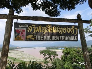 golden triangle 1