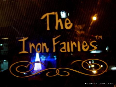 The Iron Fairies Bar  バンコク トンロー