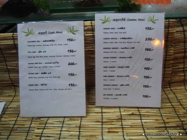 オンヌットナイトマーケット On Nut market