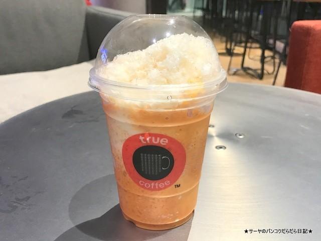 True Coffee Emquotier バンコク (5)