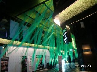 20101201 rakuza tokyo 8