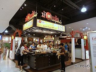 20100706 khong chay 1