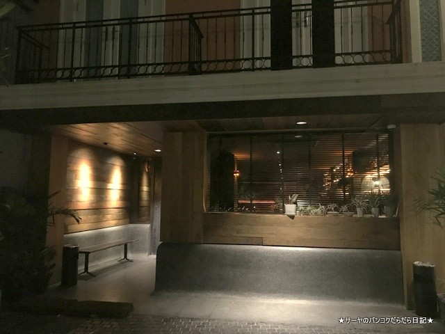 taipioka おしゃれバー トンロー sarlil hotel デート (6)