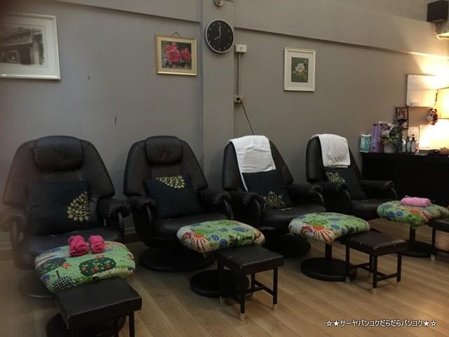 shibata massage シーナカリン