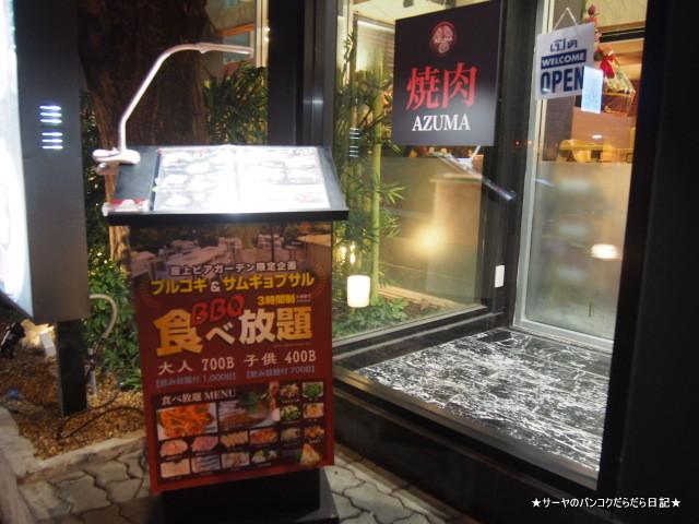 yakiniku azuma bangkok 焼肉 (2)