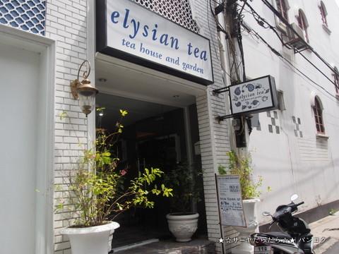 Elysian Tea House バンコク ティールーム