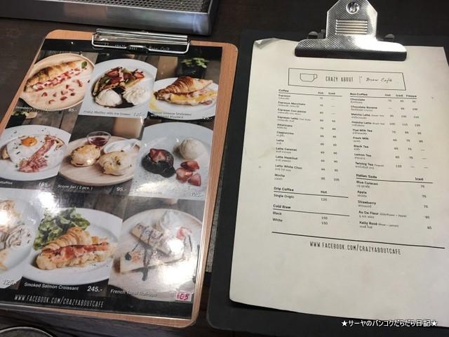 Crazy About Cafe Ekkamai Bangkok (4)-001