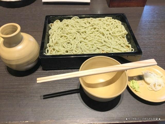 神田 蕎麦 年越し (9)-001