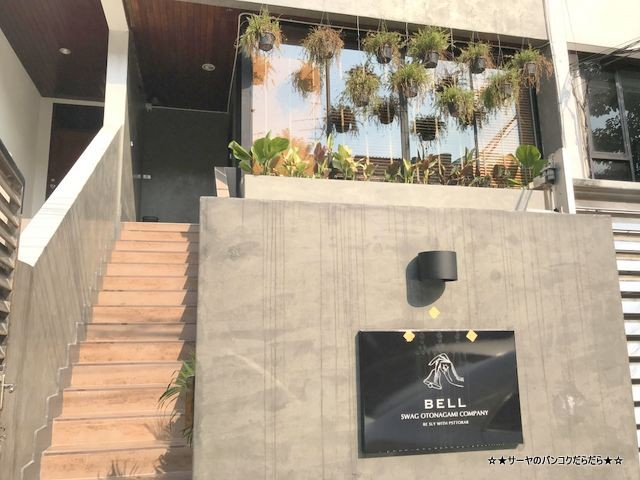 BELL otonagami salon バンコク 美容院 (2)
