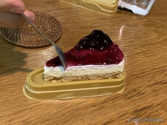 711 cake thailand cream cheese (1)