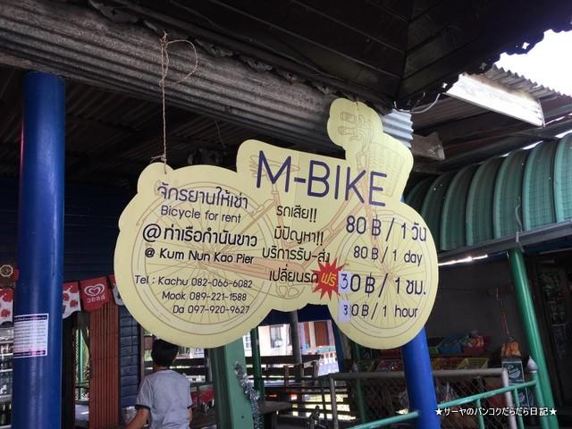 バンコク 肺 自転車 M-bike (3)