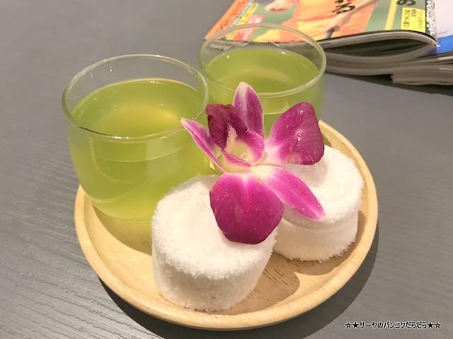 letsreelax bangkok thonlor レッツリラックス お茶