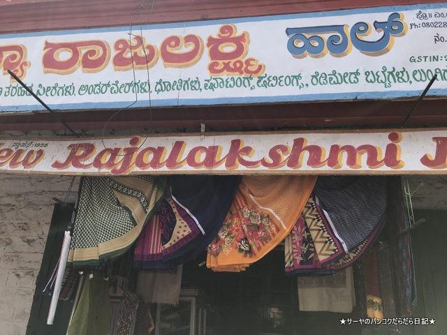 バンガロール KRマーケット 市場 インド (5)