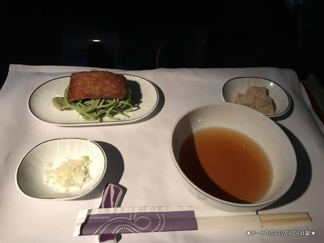 新千歳 北海道 TG671 BKK タイ国際航空 ビジネス (3)