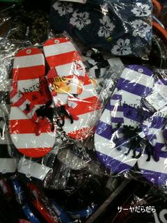 20101116 shoes shop  2