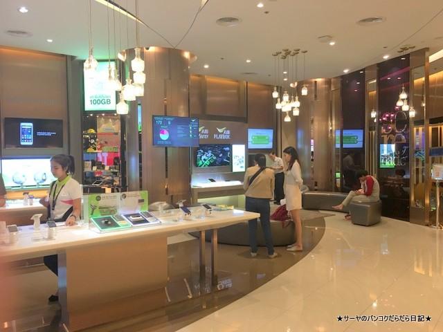 海外用SIM SIM 2 Fly バンコク タイ