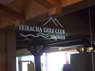 20060514 golf 1