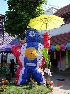 20080119 dongmuang 3
