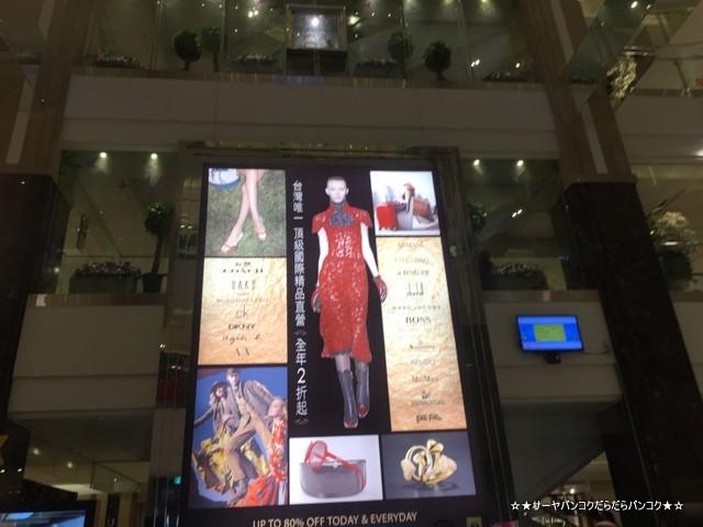 アジア最大級のアウトレットモール 義大世界購物廣場