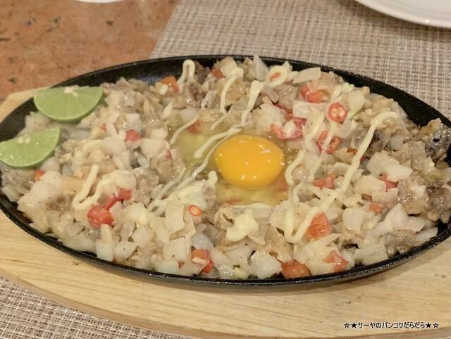 Lola's Kitchen Bangkok pork sisig