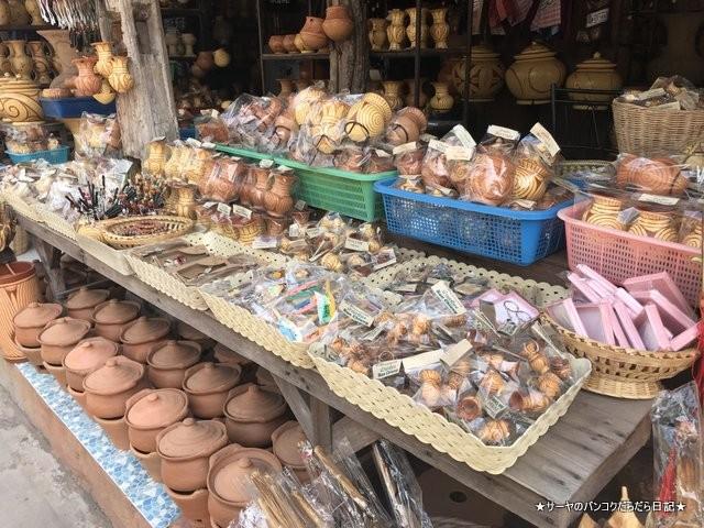 バーンチエン遺跡の周辺のお店 ヤーインバーンチエン (1)
