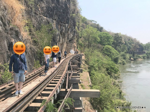 Kra Sae Cave カンチャナブリ 洞窟 アルヒル桟道橋