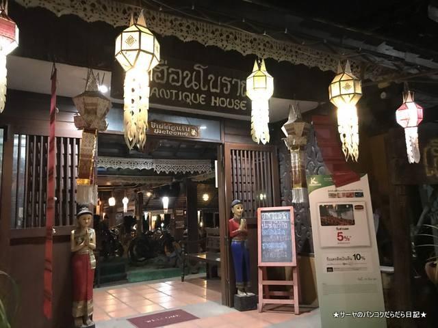 Antique House Chiangmai チェンマイ レストラン (1)